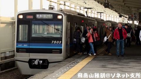 北総鉄道 7503編成@青砥。海外からの乗客が、私に向かって手を振っております (^.^)/~~~。
