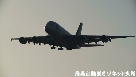 シンガポール航空 9V-SKA@成田国際空港。RWY34Lエンドより。
