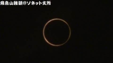 自宅で撮影した金環日食(食の最大の時のキャプチャ)。雲がやや多くなってしまったのが心残りでしたが。
