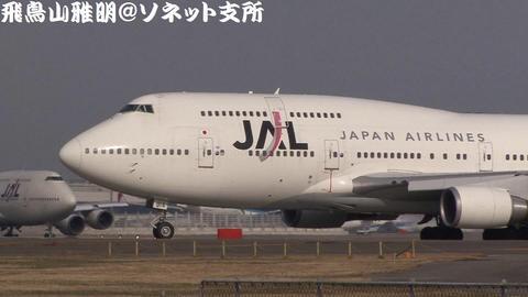 JA8914@成田国際空港。今回アップした第6章には、このカットも収録されています。