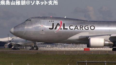 JA401J@成田国際空港。今回アップした第10章には、このカットも収録されています。
