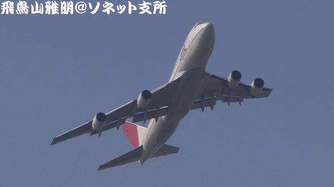 JA8908@東京国際空港。今回アップした第13章には、このカットも収録されています。