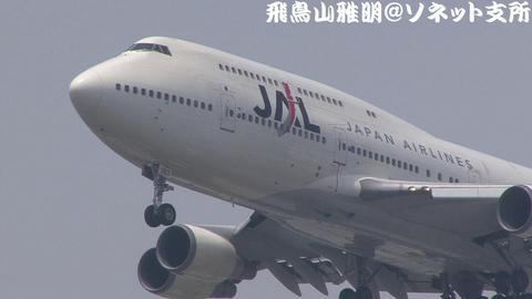JA8083@東京国際空港。今回アップした第15章には、このカットも収録されています。