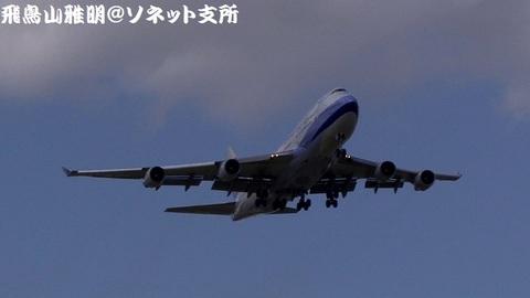 チャイナ エアライン B-18202@成田国際空港(さくらの山公園より)。RWY16Rへのファイナルアプローチ……と思ったら、ゴーアラウンド!! 台湾桃園からのCI100便。
