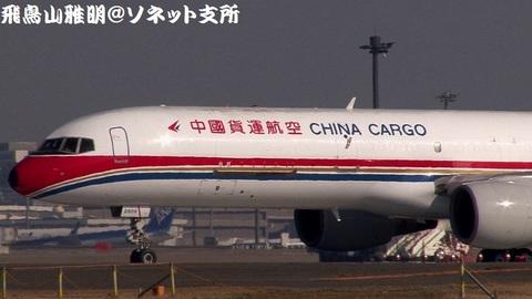B-2808・機体前方のアップ。塗装は親会社の中国東方航空と共通です。