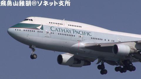 キャセイパシフィック航空 B-HKF@東京国際空港