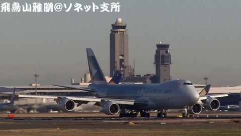 キャセイパシフィック航空(キャセイパシフィックカーゴ) B-LJA@成田国際空港。RWY34Lエンドより。