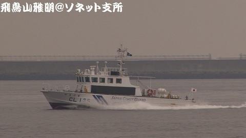海上保安庁 CL136 巡視艇「やまぶき」@東京港。城南島海浜公園より。