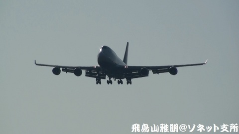 ルフトハンザ ドイツ航空 D-ABVX@成田国際空港。RWY34Lエンドより。