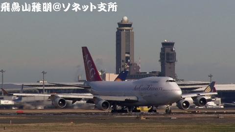 エアカーゴ ジャーマニー D-ACGB@成田国際空港。RWY34Lエンドより。