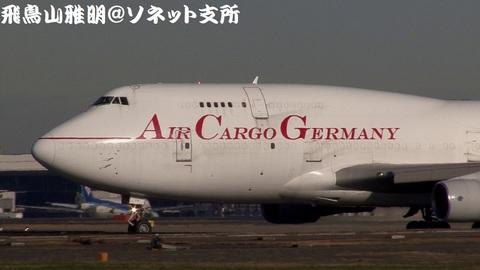 D-ACGB・機体前方のアップ。