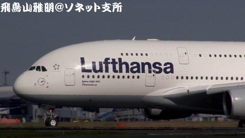 ルフトハンザ ドイツ航空 D-AIME@成田国際空港。RWY34Lエンドより。