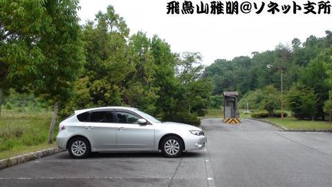 私のインプレッサ@広島県立中央森林公園駐車場