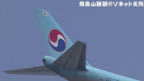 HL7460の尾翼。