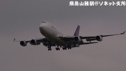 タイ国際航空(タイカーゴ) HS-TGJ@成田国際空港。RWY34Lエンドより。