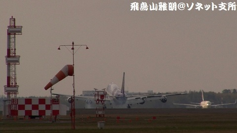 HS-TGJ・着陸の瞬間。