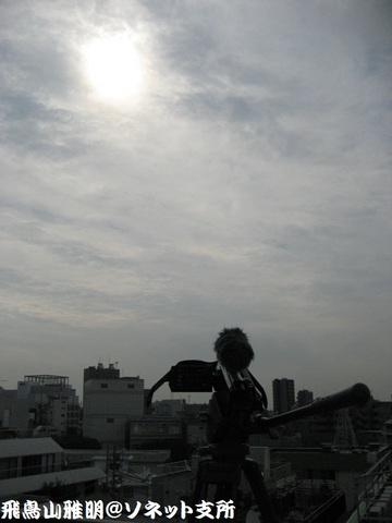 金環日食の撮影風景・その3。