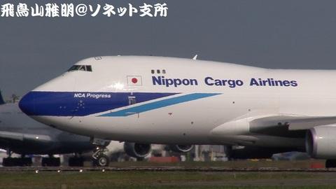 日本貨物航空 JA02KZ@成田国際空港。RWY34Lエンドより。