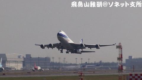 日本貨物航空 JA03KZ@成田国際空港(さくらの山公園より)。RWY34L上がりの迎え撃ち……エアボーン直後のキャプチャ。