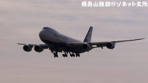 日本貨物航空 JA12KZ@成田国際空港(RWY34Lエンドより)。RWY34Lへのファイナルアプローチ。