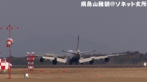 着陸滑走中のJA12KZ。