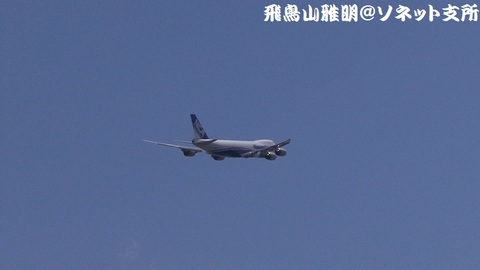 さらに上昇するJA12KZ。本機はこのあと、羽田へダイバートしました。