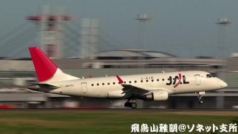 JA217J・着陸の瞬間。