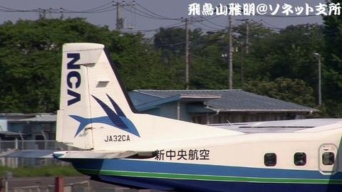 JA32CA・機体後方(尾翼)のアップ。