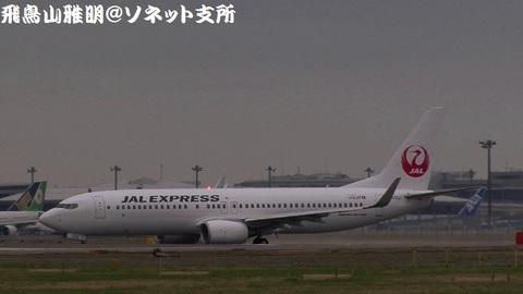 日本航空 - JALエクスプレス JA330J@成田国際空港。RWY34Lエンドより。