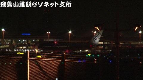 全日本空輸 JA381A@成田国際空港 2019年5月26日撮影 プッシュバック中
