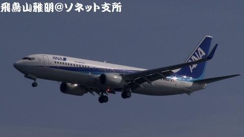 全日本空輸 - エアーニッポン JA54AN@東京国際空港。浮島町公園より。