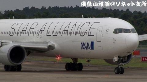 JA614A・機体前方(右舷側)のアップ。