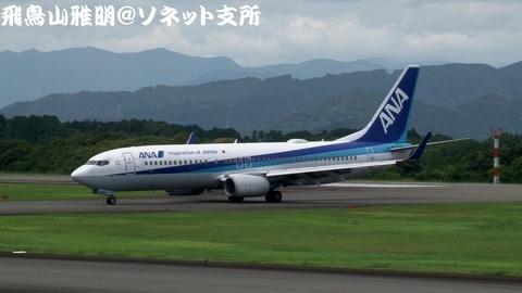 全日本空輸 JA64AN@静岡空港 2018年8月14日撮影