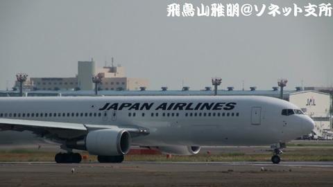 JA654J@成田国際空港 (右舷側・前方部分のアップ)