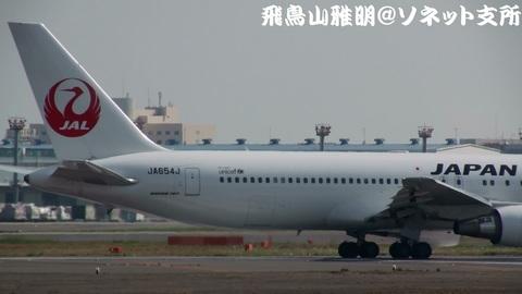 JA654J@成田国際空港 (右舷側・後方部分のアップ)