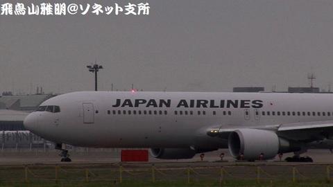JA654J・機体前方のアップ。