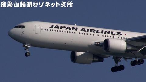 JA658J・機体前方のアップ。