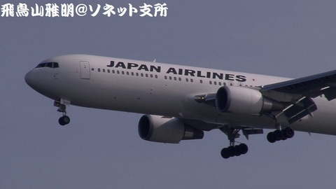 JA659J・機体前方のアップ。