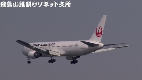 まもなくRWY34Lに着陸する、JA659J。
