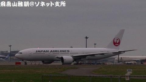 日本航空 JA711J@成田国際空港。RWY34Lエンドより。