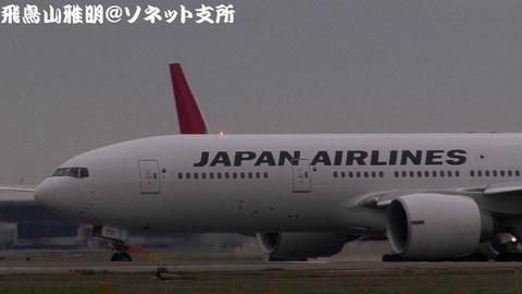 JA711J・機体前方のアップ。