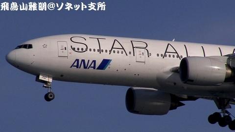 JA712A・機体前方のアップ。