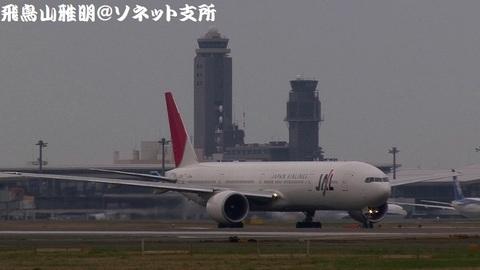日本航空 JA735J@成田国際空港(RWY34Lエンドより)。34Lに向けてタキシング中。2本の管制塔をバックに…。