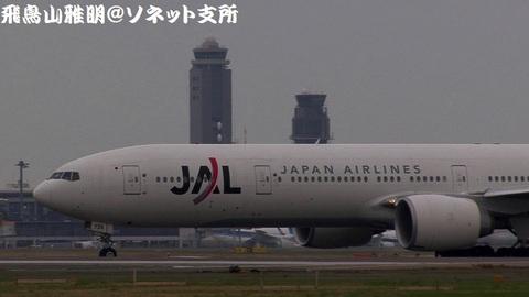 JA735J・機体前方のアップ。2本の管制塔をバックに…。