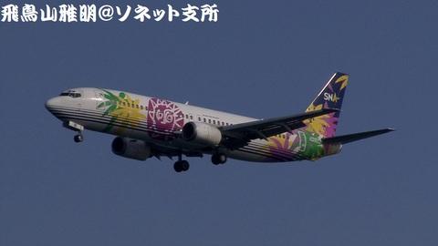 スカイネットアジア航空(現 ソラシド エア) JA737W@東京国際空港。浮島町公園より。