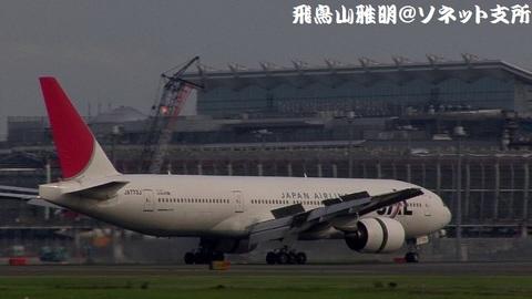 着陸滑走中のJA773J。国際線旅客ターミナルをバックに…。