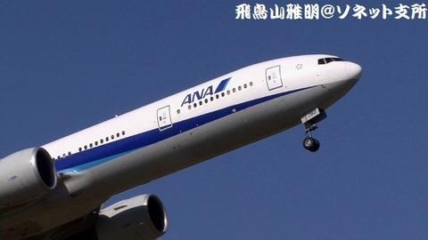 JA783A・機体前方のアップ。もうまもなく着陸……と思ったら、ゴーアラウンド!!