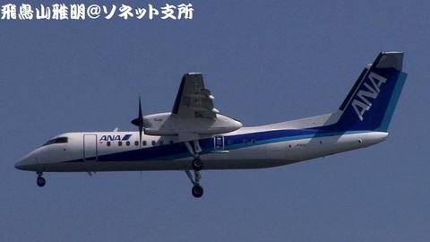 全日本空輸 - エアーニッポンネットワーク JA801K@東京国際空港。浮島町公園より。