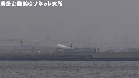JA8029・タッチダウンの瞬間。この光景も、本日限り……ありがとう、日航MD-90。