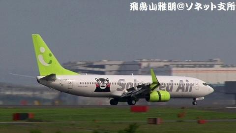 着陸滑走中のJA802X。